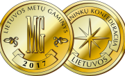 """(Lietuvių) Auraplus čiužinys OLIMPUS """"Lietuvos metų gaminys 2017"""" aukso medalio laureatas"""